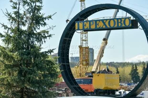 Мосгосстройнадзор проверил ход строительства станции «Терехово»