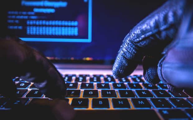 ФБР обвинило хакеров из России в масштабной кибератаке