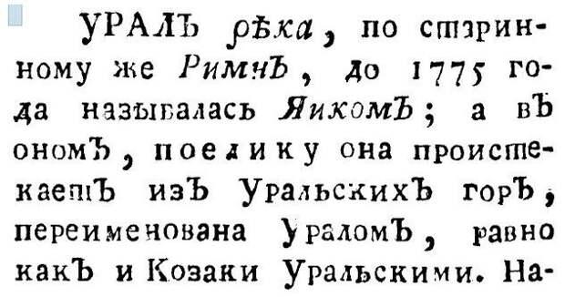 Другой А.В. Суворов