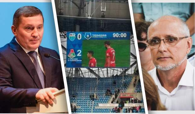 Губернатор, концессии, футболисты ипатологоанатом— герои недели вВолгограде