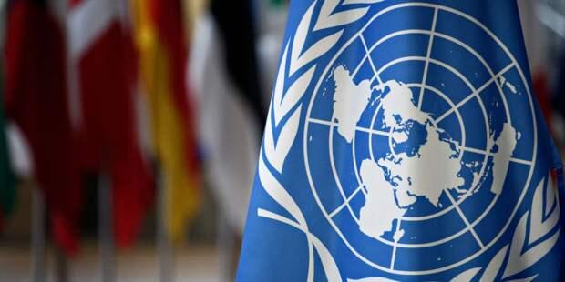 ООН планирует остаться в Афганистане