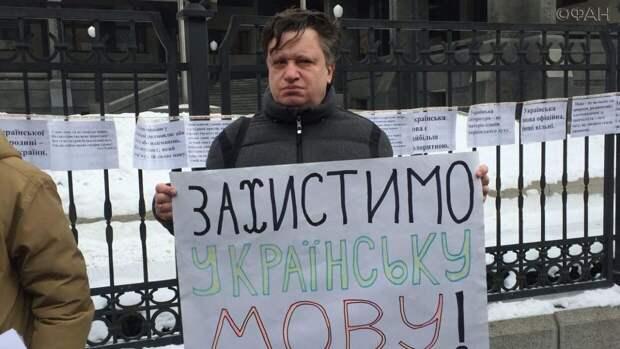 Депутат Чепа ответил украинской писательнице, оскорбившей русский язык