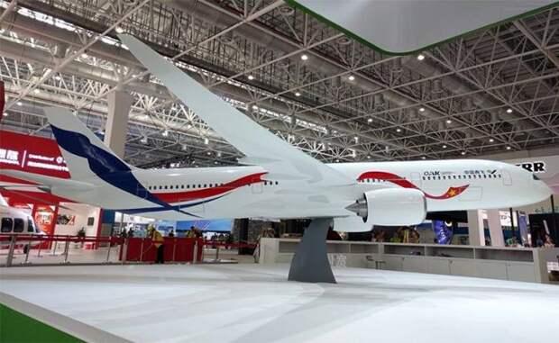 Модель перспективного совместного российско-китайского пассажирского широкофюзеляжного дальнемагистрального самолета (ШФДМС, китайское обозначение С929) в экспозиции 11-го международного аэрокосмического салона China Airshow 2016 в Чжухае (Китай)