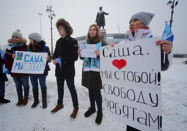Чем закончится суд над Кокориным и Мамаевым