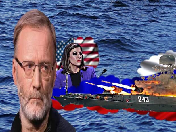 Протест США против действий России по отношению к американскому военному флоту в Черном море прокомментировал политолог Михеев