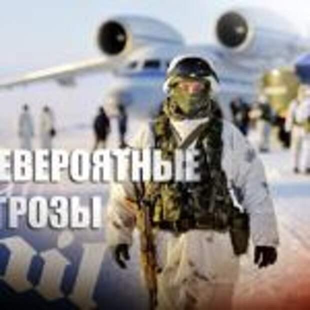 «Ну все, нам конец!»: Британцы посмеялись над паникой относительно авиабазы РФ в Арктике
