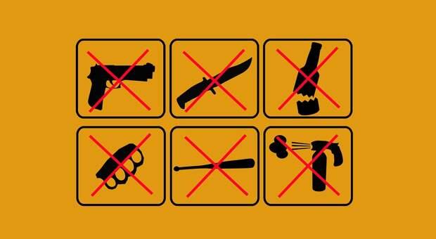 Ножи, рогатки и кастеты официально запретят проносить в школы Казахстана