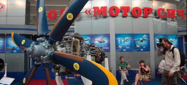 Без России и Китая «Мотор Сич» превращается в металлолом