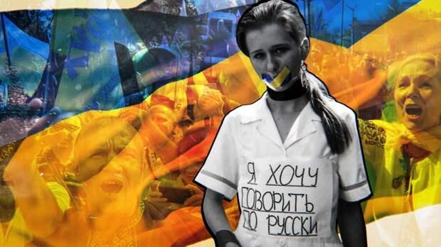 «Были бы Крым и Донбасс»: на украинском ТВ поскандалили из-за русского языка