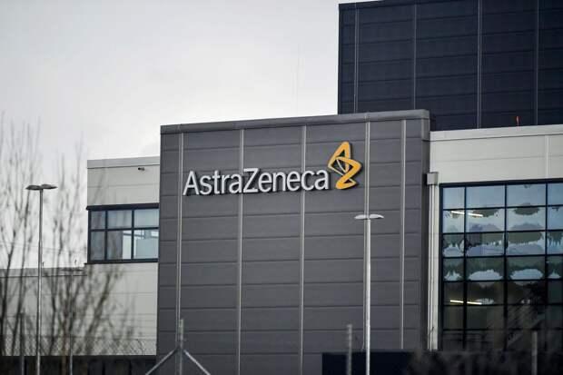 Евроcоюз подал новый иск против компании AstraZeneca