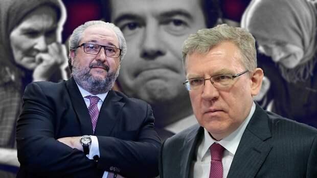 Черная дыра российских финансов: денег на пенсии снова нет
