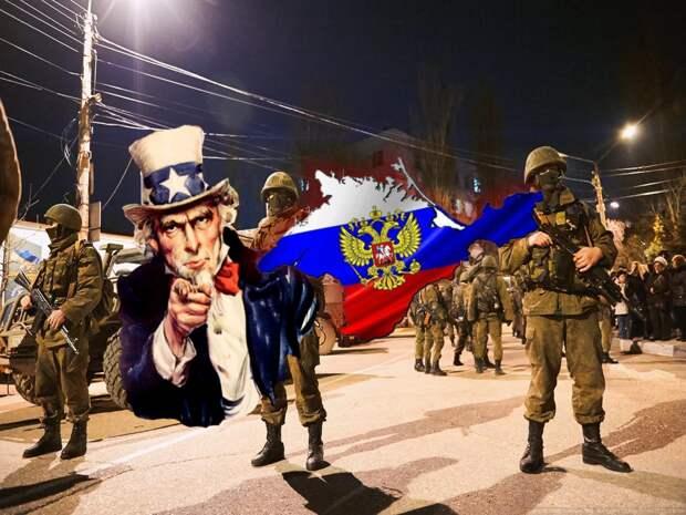 """Послы США сообщили о """"способе возвращения"""" Крыма Украине"""