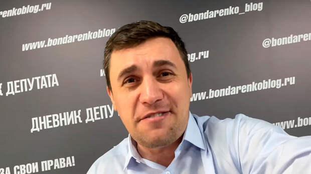 Бондаренко заявил, что Совет Федерации предложил ввести новый «цифровой» налог, не расшифровывая его сути