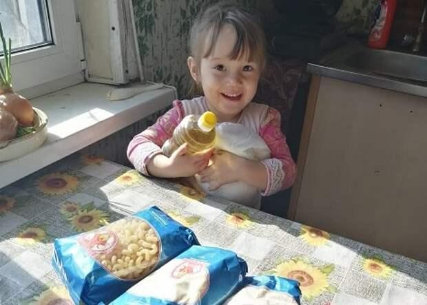 В Лосинке собирают помощь для нуждающихся семей