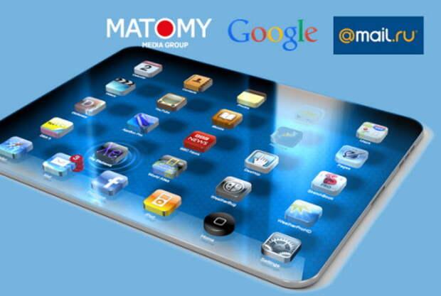 Цикл вебинаров от ведущих экспертов в области мобильного маркетинга – Google, Matomy, Mail.ru