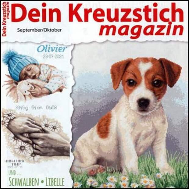 Dein Kreuzstich Magazin №5 сентябрь-октябрь 2021