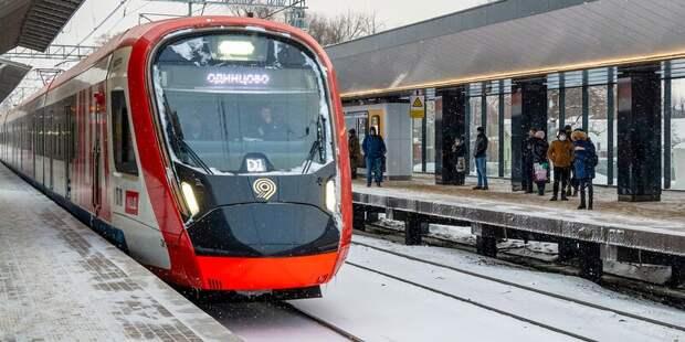 Аудиосообщения в поездах МЦД-1 стали тише и короче