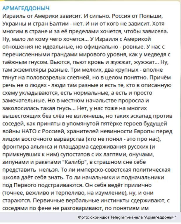 """""""Русские супостаты с лаптями и ракетами""""Калибр"""": Сатановский дерзко ответил врагам России."""
