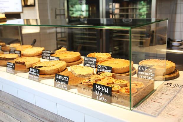 Бизнес: производство пирогов вМоскве.