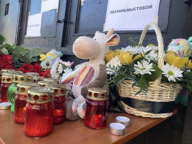 «Мы были так напуганы, что никто не мог вспомнить номер службы спасения»: ученик казанской гимназии рассказал о нападении на класс