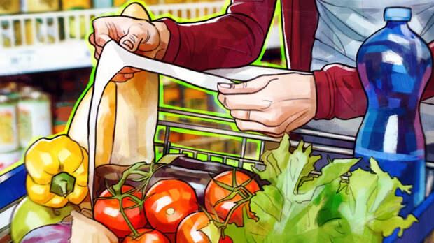 Проанализирована стоимость продуктов в Донбассе и на Украине