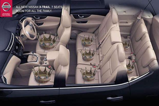 Короли и Nissan