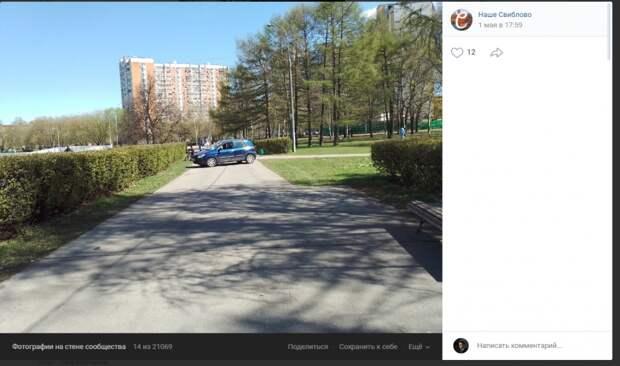 Автомобилистка прокатилась по скверу у Капустинского пруда
