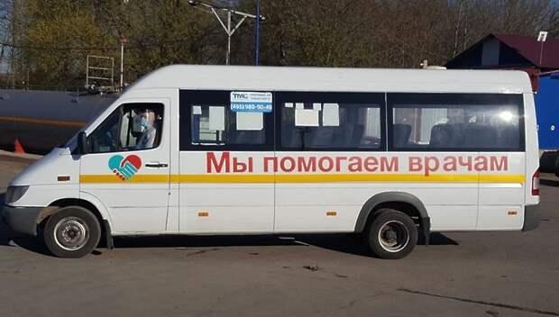 Более 300 автобусов возят врачей на вызовы к Covid‑пациентам в Подмосковье