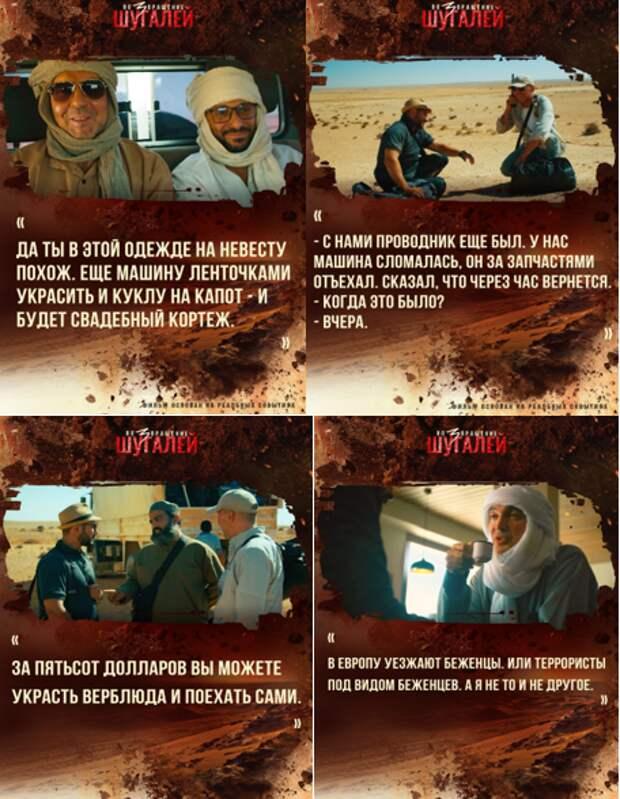 В питерских кинотеатрах сегодня покажут боевик «Шугалей-3»