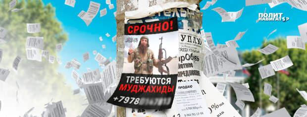 ФСБ сообщила о задержании экстремистов в Крыму