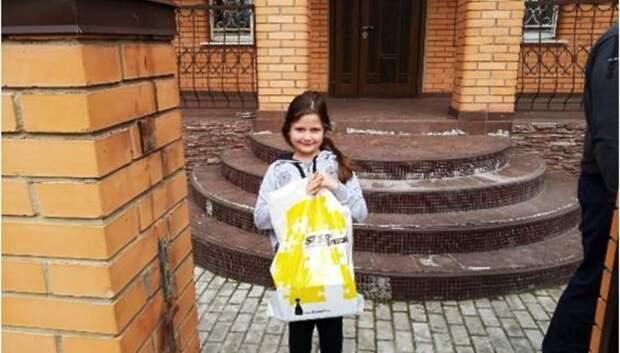 Волонтеры вручили более 150 подарков детям в Подольске за прошедшую неделю