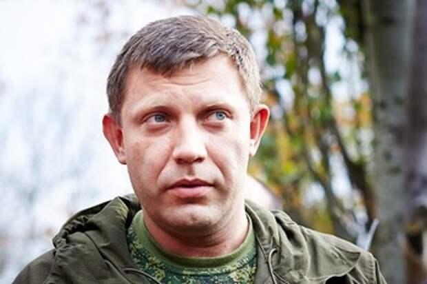 Глава ДНР пояснил причины лишения Джигурды гражданства республики