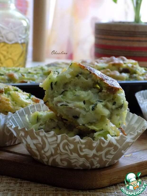 Кабачковые кексы с беконом и луком.