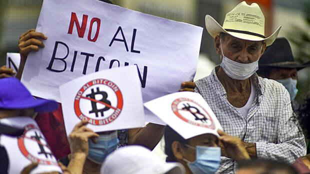 Биткоин-бич: В бегстве от доллара Сальвадор рискует угодить в лапы Силиконовой долине