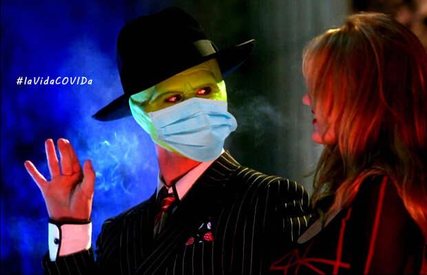 Без маски теперь никуда!