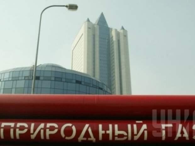 Так запретит ли Украина транзит российского газа в Европу?