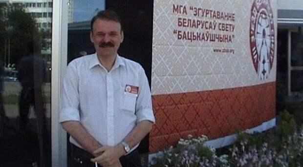 Преподаватель колледжа под Одессой назвал мову языком «оккупантов ифашистов»