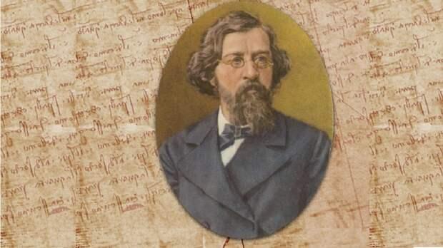Николай Чернышевский.