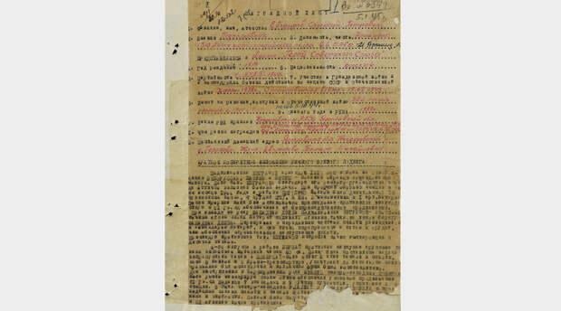 16.06.21==«В стане врага началась паника»: Минобороны РФ опубликовало рассекреченные документы об освобождении Литвы