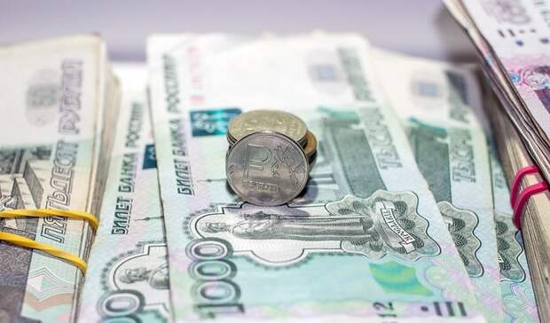 Кубанским предпринимателям оказали господдержку в 1,5 млрд рублей