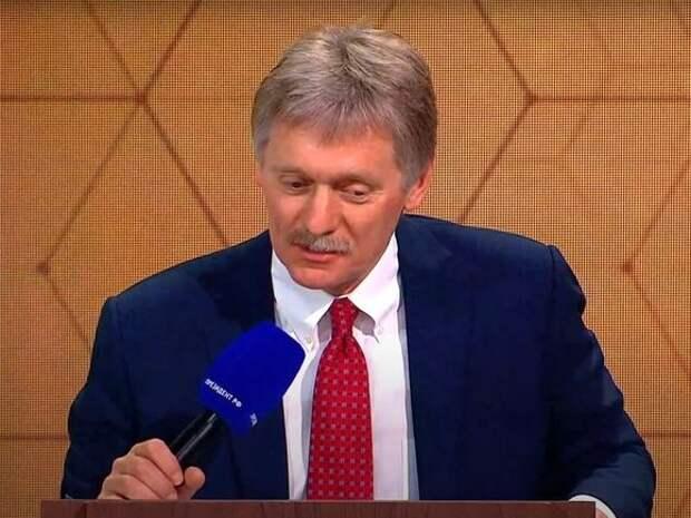 Кремль предупредил, что силовики «примут меры» в случае проведения 21апреля уличных протестов