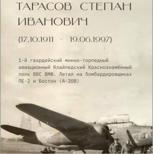 В школьном музее истории морской авиации на Дубнинской будет создана новая экспозиция