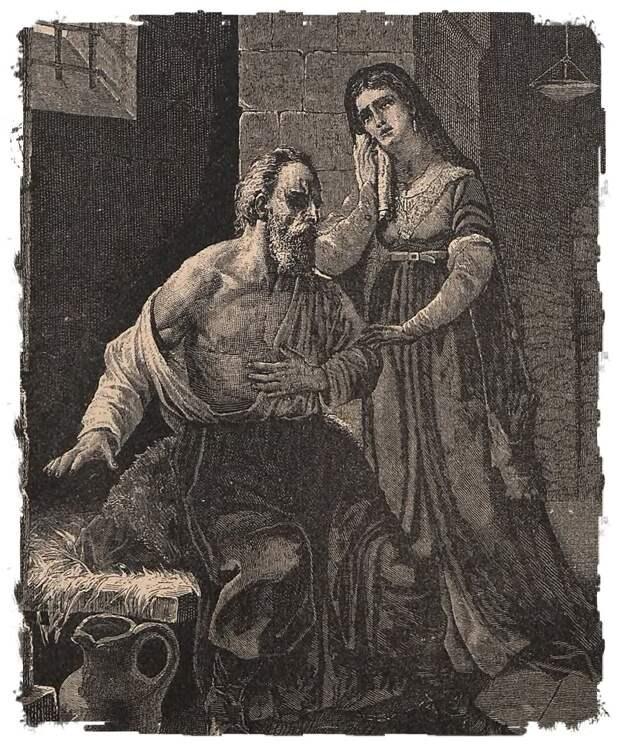 Михаил Глинский с женой в тюрьме