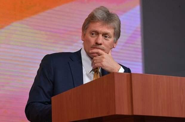 Песков высказал мнение о самоликвидации «Открытой России»