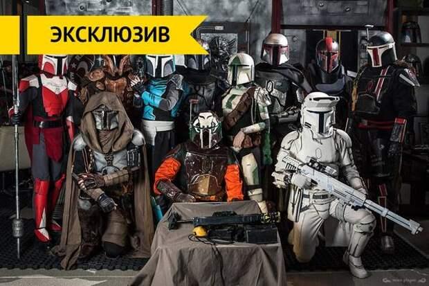 Как русские мандалорцы делают свои костюмы и стенды по «Звездным войнам»