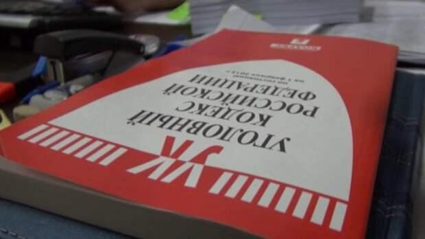 Сына экс-министра безопасности Прикамья собираются судить за мошенничество