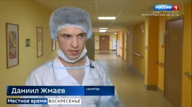 Скриншот из сюжета России 1 про АГС