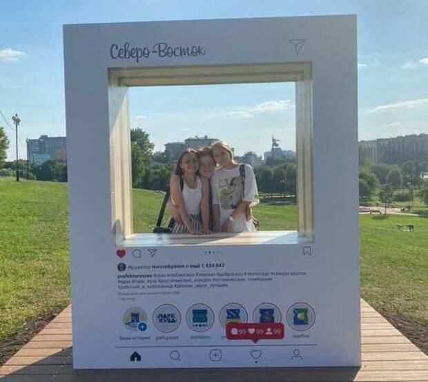 В Ростокинском акведуке установили инста-рамку для фото