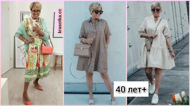 Модные летние платья 2021 для женщин старше 40: идеи, которые смотрятся эффектно