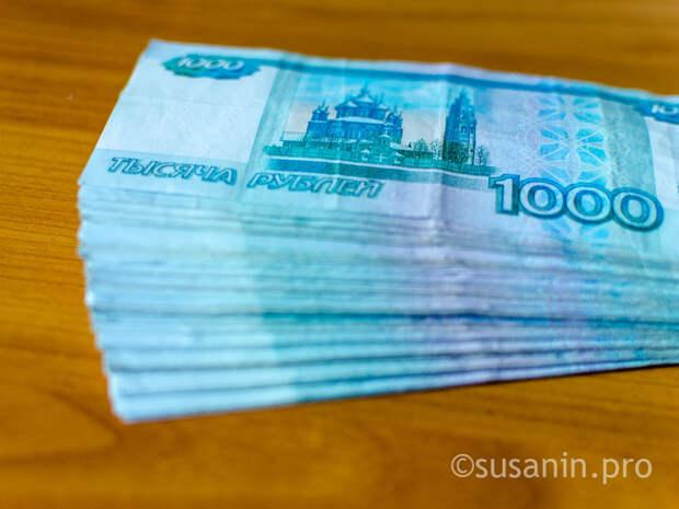 Администрация Ижевска возьмет кредиты на 900 млн рублей